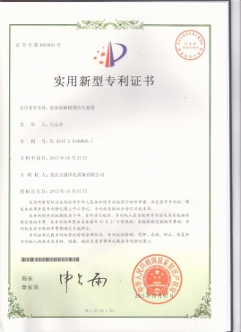 Quality certification of regenerating unit for waste oil cracking distillation